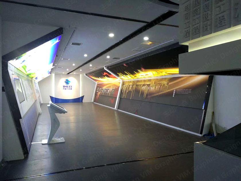 企业文化展厅就是这样设计的。