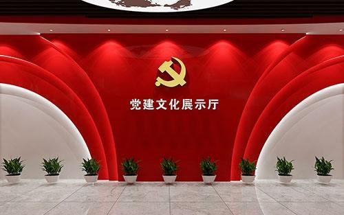 广东党建展厅设计